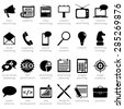 Vector Set of Black Advertising Icons. Types of Advertisement. - stock vector