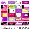 Vector set of 24 business cards for ladies. - stock vector