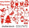 vector set of christmas 52 - stock vector