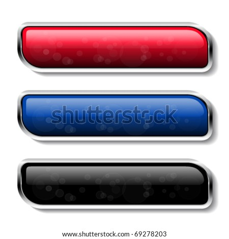 Vector set of color banners - stock vector
