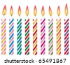 vector set of colorful birthday candles - stock vector