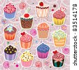 vector set of colorful cupcakes - stock vector