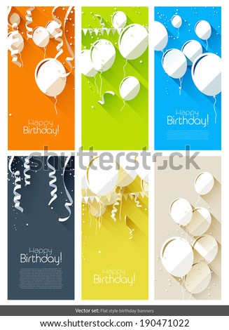 Vector set of colorful flat birthday banners  - stock vector