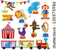 Vector Set of Cute Circus Themed Images - EPS10 - stock vector