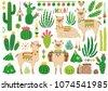 vector set of cute llamas and...