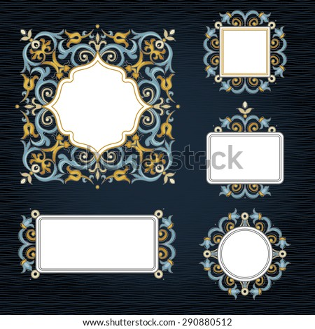 Vector set of decorative frames in Victorian style. Elegant element for design template, place for text. Floral border.Lace decor for birthday and greeting card, wedding invitation, thank you message. - stock vector