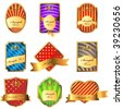 Vector set of decorative labels isolated on white background. - stock vector