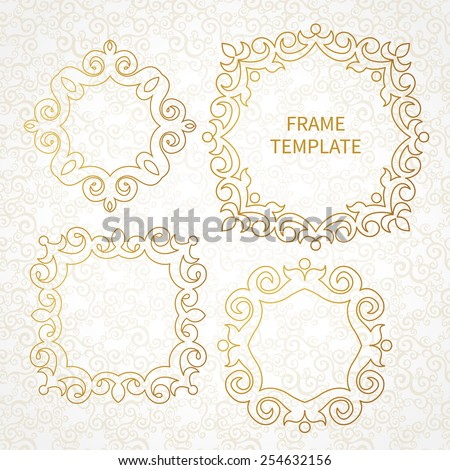 Vector set of decorative line art frames for design template. Elegant element for logo design in Eastern style. Golden outline floral border. Lace illustration for invitations and greeting cards. - stock vector