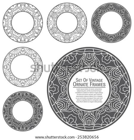 Vector set of design elements: Ornate Circle Frames - stock vector