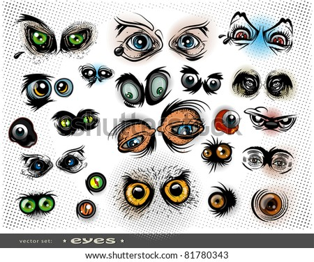Vector set of eyes - stock vector