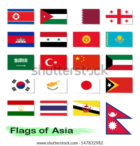 Vector set of flags Asia - stock vector