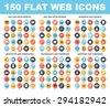 vector set of 150 flat web...