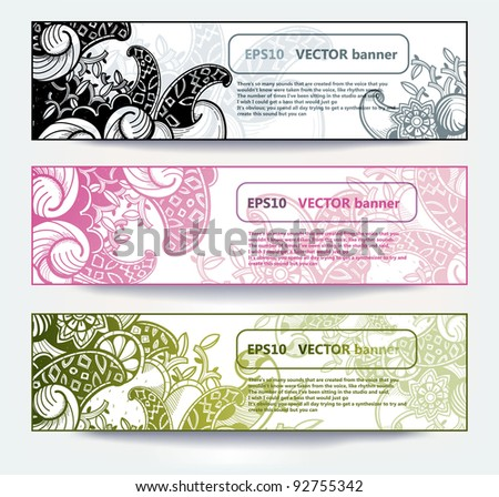 vector set of 3 floral banners - stock vector