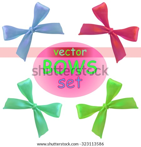 Vector set of gifts bows. Blue, pink, turquoise and green - stock vector
