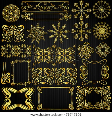 Vector set of golden ornate page decor elements - stock vector