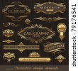 Vector set of golden ornate page decor elements:  banners, frames, dividers, ornaments and patterns on dark wood background - stock vector