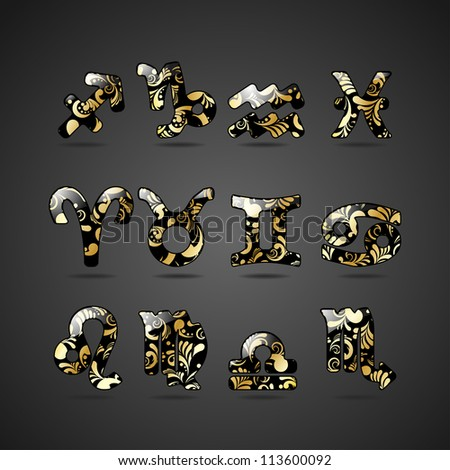 Vector set of golden zodiac signs with floral ornate isolated on gray background - stock vector