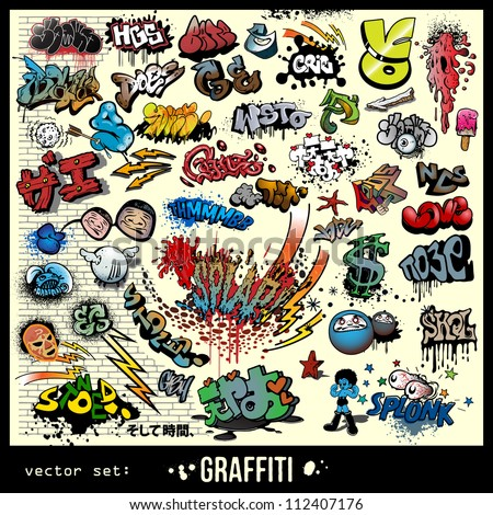 vector set of graffiti elements - stock vector