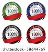 Vector set of 100% guarantee labels. - stock vector