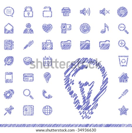 vector set of hand-drawn icons - stock vector