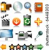 vector set of icons for multimedia, movie etc. - stock vector
