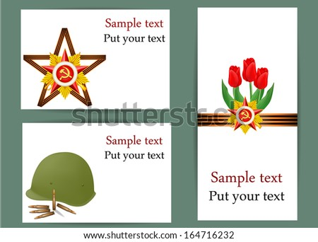 vector set of military greeting cards, related to 23 February and Victory Day  - stock vector