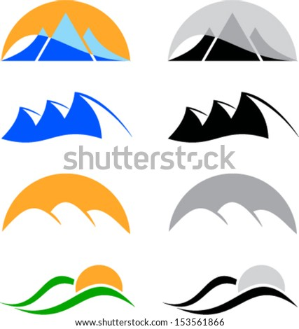 Vector set of  Mountain icons or emblems - stock vector
