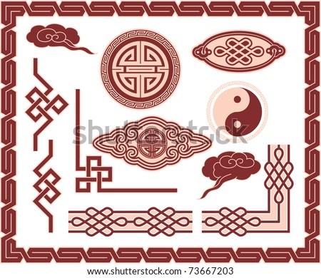 Vector Set of Oriental Design Elements - stock vector