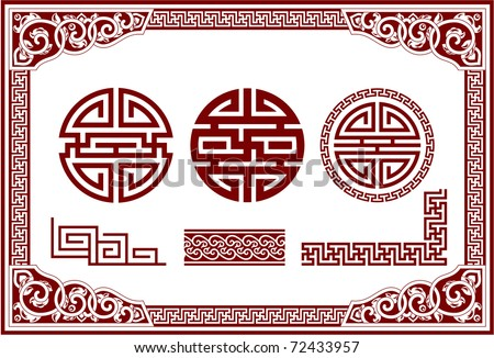 Vector Set of Oriental Design Elements (frame, border, knot, ornament)