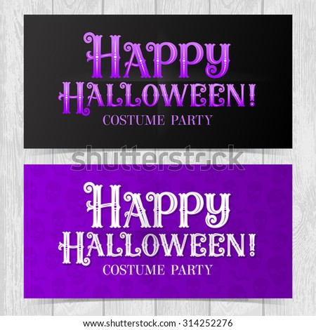 Vector set of paper cards with Happy Halloween lettering. Hand drawn text for invitation or greeting halloween cards, party and sale design. Typographic holidays inscription on wood background - stock vector