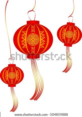 vector set red chinese lanterns circular stock vector royalty free