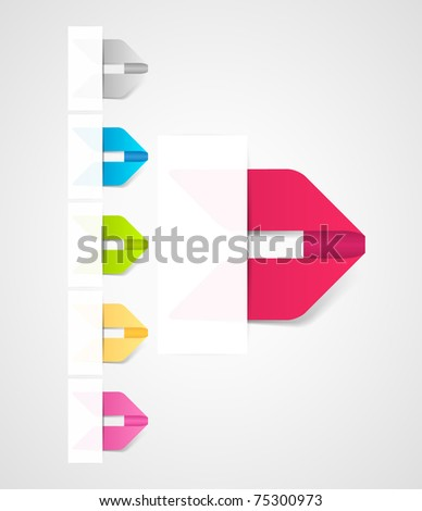 Vector set of ribbons. - stock vector
