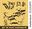 Vector set of rock painting-II - stock photo