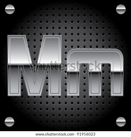 Vector set of silver metal font on metallic perforated background - letter M