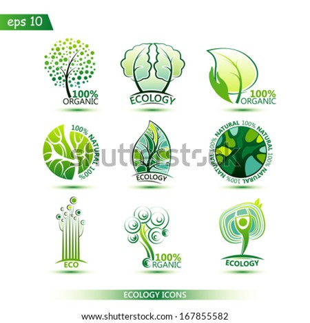 Vector set of tree icons for your design - stock vector