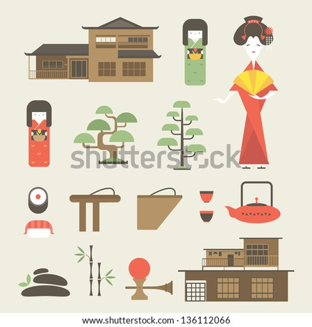 VEctor set of various stylized japanese icons