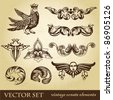 Vector set of vintage design elements and whimsical animals or peoples - stock vector