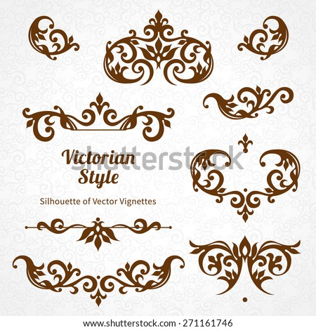 Vector set of vintage ornaments in Victorian style. Ornate element for design and place for text. Ornamental lace patterns for wedding invitations and greeting cards.  - stock vector