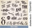 vector set: ornate thes & ands - perfect for headlines, signs or similar graphic projects - stock vector