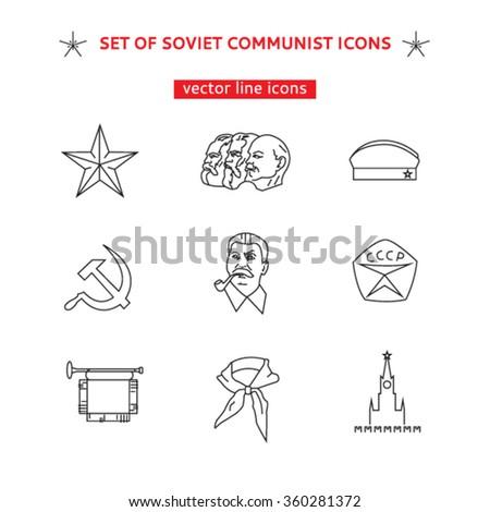 Vector set Soviet USSR Communist ideological line icons - stock vector