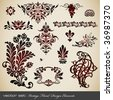 vector set: vintage floral design elements - stock photo