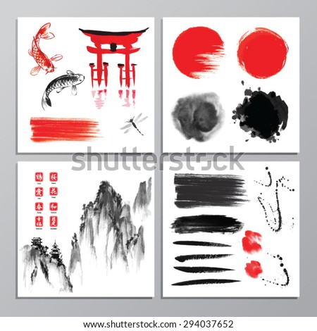 Vector set with decorative design elements, brushes and watercolor backgrounds in sumi-e style.  - stock vector