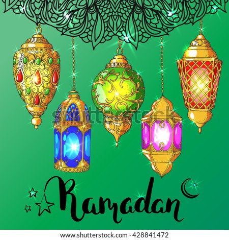 Vector shiny Ramadan card. Arabic glowing lanterns. Islamic holiday background. Ink handwritten inscription Ramadan Kareem. Brush lettering. Calligraphy. Green greeting card. Islamic arabic ornament.