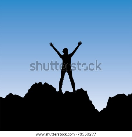 vector silhouette of a girl with raised hands - stock vector