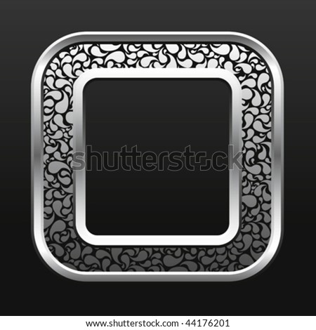 vector silver metallic letter with stripes isolated - stock vector