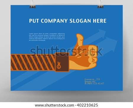 Vector simple flat business card template stock vector 402210625 vector simple flat business card template express delivery logistics company advertising business solution reheart Images