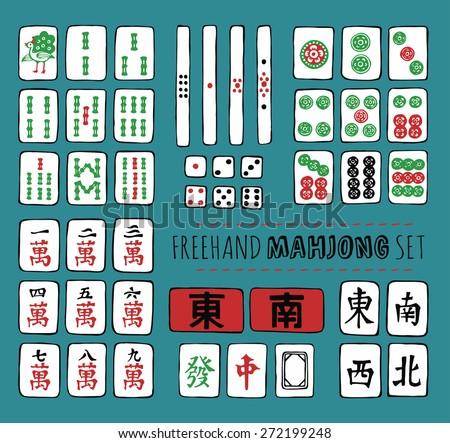 Mahjong Tile Red Dragon The Red Dragon Symbol Dragon