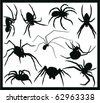 Vector Spider Silhouette Collection - stock vector