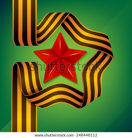 Vector Star and ribbon of Saint George - 9 May - Victory day - stock vector