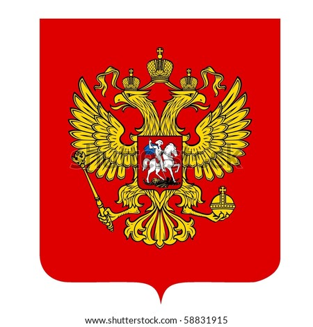 vector State Emblem of Russia - stock vector
